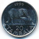 Малави, 20 тамбала (1996 г.)