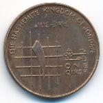 Иордания, 1 кирш (1994 г.)