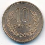 Япония, 10 иен (2005 г.)