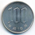 Япония, 100 иен (2006 г.)