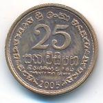 Шри-Ланка, 25 центов (2005 г.)