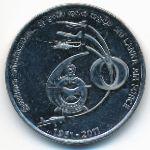 Шри-Ланка, 2 рупии (2011 г.)