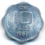 Индия, 10 пайс (1987 г.)