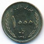 Иран, 1000 риалов (2011 г.)