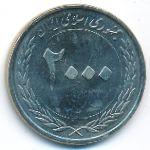 Иран, 2000 риалов (2010 г.)