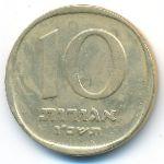 Израиль, 10 агорот (1966 г.)