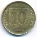 Израиль, 10 агорот (2000 г.)