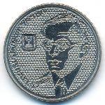 Израиль, 100 шекелей (1985 г.)