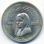 Пакистан, 10 рупий (2008 г.)