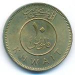 Кувейт, 10 филсов (1962 г.)