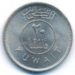 Кувейт, 20 филсов (1962 г.)