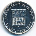 Венесуэла, 50 сентимо (1990 г.)