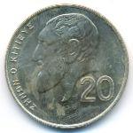 Кипр, 20 центов (1994 г.)
