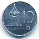 Словакия, 10 гелеров (2000 г.)