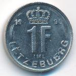 Люксембург, 1 франк (1990 г.)