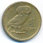 Греция, 1 драхма (1973 г.)