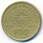 Греция, 100 драхм (1990 г.)