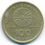 Греция, 100 драхм (1998 г.)