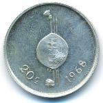 Свазиленд, 20 центов (1968 г.)