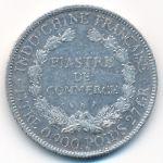 Французский Индокитай, 1 пиастр (1927 г.)