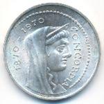 Италия, 1000 лир (1970 г.)