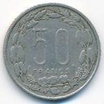 Экваториальные Африканские Штаты, 50 франков (1961 г.)