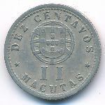 Ангола, 10 сентаво (1928 г.)