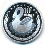 Ирландия, 10 евро (2004 г.)