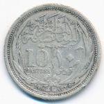 Египет, 10 пиастров (1916 г.)
