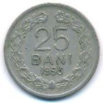 Румыния, 25 бани (1953 г.)