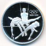 Канада, 15 долларов (1992 г.)