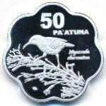 Ротума, 50 паатуна (2020 г.)