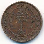 Цейлон, 1 цент (1937–1940 г.)