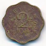 Цейлон, 2 цента (1944 г.)