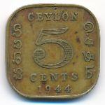 Цейлон, 5 центов (1944–1945 г.)