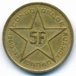 Руанда-Урунди, 5 франков (1952 г.)