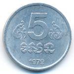 Камбоджа, 5 сен (1979 г.)