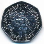 Фолклендские острова, 50 пенсов (2007 г.)