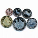 Шошоны, Набор монет (2020 г.)