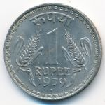 Индия, 1 рупия (1979 г.)