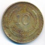 Чили, 10 сентесимо (1963–1965 г.)