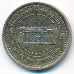 Колумбия, 50 песо (1987 г.)