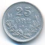 Швеция, 25 эре (1936 г.)