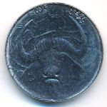 Алжир, 1 динар (2015 г.)