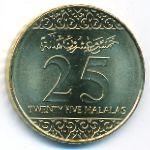 Саудовская Аравия, 25 халала (2016 г.)