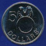 Соломоновы острова, 5 долларов (1979 г.)