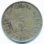 Северное Борнео, 5 центов (1940 г.)