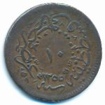 Турция, 10 пар (1856 г.)