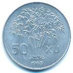 Вьетнам, 50 ксу (1963 г.)