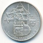 Чехословакия, 100 крон (1987 г.)